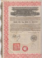 Gouvernement De La République Chinoise. Bon Du Trésor 8% 1925 ;Chemin De Fer LUNG-TSING-U-HAÏ ; Bon De 500 Frs N°007,755 - Chemin De Fer & Tramway