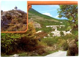 #831   Panorama View Of Spa-City Pyatigorsk, North Caucasus - RUSSIA - Postcard 1987 - Russia