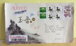 Chine - République Populaire > 3.5.2015 - Oblitérés Grande Enveloppe - 1949 - ... République Populaire