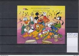Uganda Michel Cat.No. Mnh/** Sheet 138 Disney - Ouganda (1962-...)