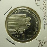 Bulgaria 1 Lev 1988 Proof - Bulgarien