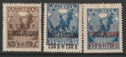 Russia Sc B18,B21,B22 MH - Neufs