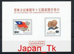 CHINA TAIWAN , FORMOSA  Mi.Nr. Block 10 50. Nationalfeiertag Der Republik - 1945-... República De China