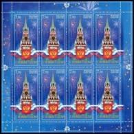 RUSSIA 2008 Sheet MNH ** VF Mi 1526 NEW YEAR Celebration NOUVEL AN NOUVELLE BONNE ANNEE NEUE JAHR Moscow Kremlin 1294 - Año Nuevo