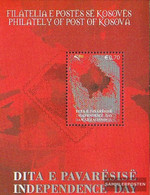 Kosovo Block8 (complete Issue) Unmounted Mint / Never Hinged 2008 Day The Independence - Ungebraucht