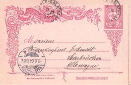 TURKEY - POSTCARD 20 PARA 1904 //ak260 - Interi Postali