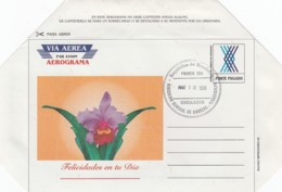Honduras Aerogram 1996 - Honduras