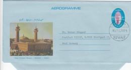 Kuwait Aerogram 1970-90 - Kuwait