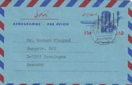 Iran Aerogram 1970-90 - Irán