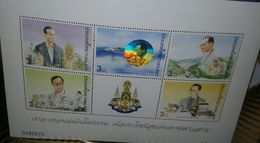 RO) 1996 THAILAND, HOLOGRAPHIC SOAKING IN WATER, KING BHUMIBOL ADULYADEJ -DAM NATURAL WATER RESOURCE DEVELOPMENT, PREVE - Tailandia