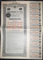 Gouvernement Impérial De Russie - Rente Russe 1902 4% 500 Rbl - Russie