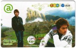 THAILAND H-009 Prepaid 1-2-Call - People, Youth - Used - Thaïlande