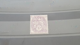 LOT507134 TIMBRE DE FRANCE NEUF** LUXE N°233 - Unused Stamps