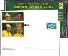 FRANCE 1970 ENTIERS YT N° 1646-E1 Variété Puits De Lumière ILET DU GOSIER Neuve - 1997-04 Marianne Of July 14th