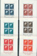 PERSIA PERSE IRAN PERSIEN 1938 Anniversary Of Reza Shahahlavi,Sheets Of 4 Perf13,MNH-5-10-30-60-90d & (2Ris.) Value:€300 - Irán