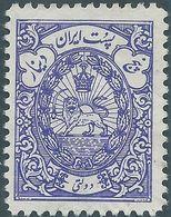 PERSIA PERSE IRAN PERSIEN 1941 Coat Of Arms,5d Violeto Mint -Scott: O58 - Irán