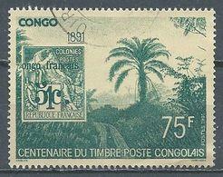Congo YT N°919 Timbre-poste Congolais Oblitéré ° - Afgestempeld