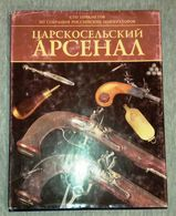 Weapon Book - Tsarskoye Selo Arsenal  Album - In Russian - Russian Book - Books, Magazines, Comics