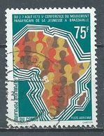 Congo Poste Aérienne YT N°247 Conférence Du Mouvement Panafricain De La Jeunesse Oblitéré ° - Afgestempeld