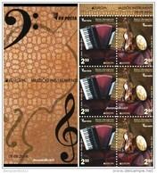 "BOSNIA HERZEGOVINA /BOSNA I HERZEGOVINA - EUROPA 2014- ""INSTRUMENTOS MUSICALES ""- CARNET Con HOJITA BLOQUE - 2014"