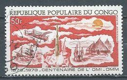 Congo Poste Aérienne YT N°160 Organisation Météorologique Mondiale Oblitéré ° - Afgestempeld