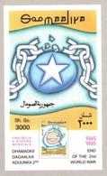 SOMALIA, 1995 - FOGLIETTO - SOUVENIR SHEET - FINE 2a GUERRA MONDIALE - MNH** - Somalie (1960-...)