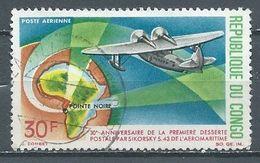 Congo Poste Aérienne YT N°62 Première Desserte Postale Par Sikorsky Oblitéré ° - Afgestempeld