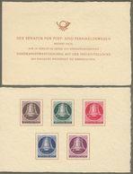 """Berlin: Ministerkarte - Minister Card Typ 1, Mi-Nr. 75-79: """" Freiheitsglocke Berlin """", Rarität !    X - Berlin (West)"""