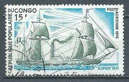 Congo Poste Aérienne YT N°229 Bateaux Gomer 1831 Oblitéré ° - Afgestempeld