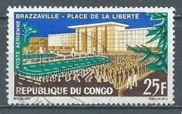 Congo Poste Aérienne YT N°12 Place De La Liberté Brazzaville Oblitéré ° - Afgestempeld