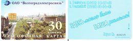 Phonecard   Russia. Volgograd  30 Units 2001 - Russie
