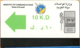 Kuwait -  Autelca, Green Arrow & Value 10 K.D, CN On The Right, 20.000ex, 1988, Used - Kuwait