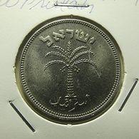 Israel 100 Pruta 1954 - Israel