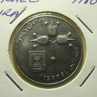 Israel 1 Lira 1980 - Israel