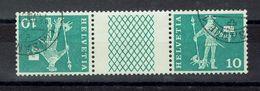 CURIOSITE // SUISSE 1960/1963   Tête-bêche AVEC PONT YT 644d Oblitérés  // - Tete Beche