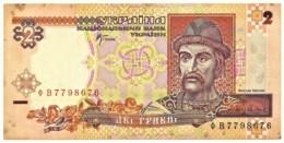 Ukraine - 2 Hryvni - 2001 - Pick 109.b - Serie ФВ - Ukraine