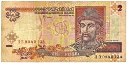 Ukraine - 2 Hryvni - 2001 - Pick 109.b - Serie ЦЗ - Ukraine