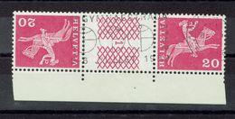 CURIOSITE // SUISSE 1960/1963  Tête-bêche AVEC PONT YT 646d  Oblitérés Coursier 20 C. Carmin / Bas De Feuille     // - Tete Beche