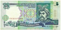 Ukraine - 5 Hryven - 1997 ( 1998 ) - Pick 110.b - Serie ПК - Ukraine