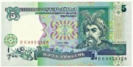 Ukraine - 5 Hryven - 1997 ( 1998 ) - Pick 110.b - Serie ПЄ - Ukraine