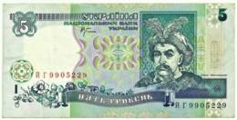 Ukraine - 5 Hryven - 2001 - Pick 110.c - Serie ЙГ - Ukraine