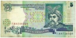 Ukraine - 5 Hryven - 2001 - Pick 110.c - Serie ТЖ - Ukraine