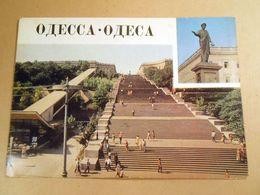 Ukraine. 1976 Odessa. Potemkin Stairs - Ucraina