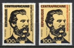 Central African Empire 1976 Telephone Centenary, Alexander Graham Bell MUH - Central African Republic