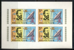 Hungary 1976 Telephone Centenary, Alexander Graham Bell MS IMPERF MUH - Ungarn