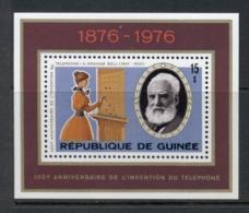 Guinea 1976 Telephone Centenary, Alexander Graham Bell MS MUH - Guinea (1958-...)