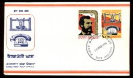 Bangladesh 1976 Telephone Centenary, Alexander Graham Bell FDC - Bangladesh