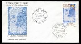 Mali 1976 Telephone Centenary, Alexander Graham Bell FDC - Mali (1959-...)