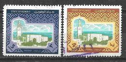 USED STAMPS KUWAIT - Kuwait