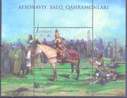2019. Uzbekistan, The Queen Of Massages Tumaris Of Sakia, Horse, S/s, Mint/** - Ouzbékistan